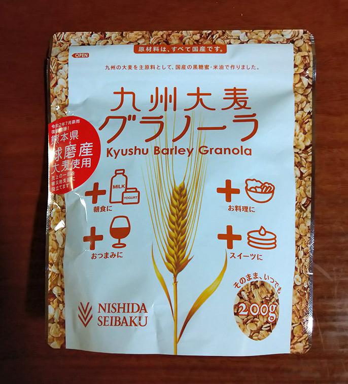 西田精麦-九州-大麦